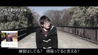 関ジャム、ニュースZEROで紹介された、現役中学生「けーご」の13才のリ...