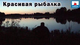 Рыбалка с ночёвкой, ловля краснопёрки  на красивом озере