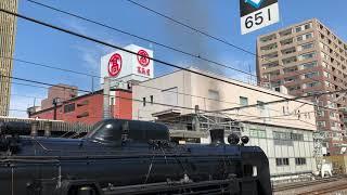 C6120 SLぐんまみなかみ号 ばんえつ物語 蒸気機関車 高崎駅にて steam locomotive