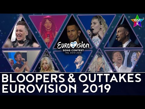 Eurovision 2019: Bloopers,