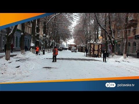 Полтавське ТБ: Полтаву розчищають від першого снігу