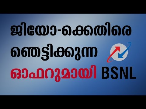 BSNL new shocking offers against JIO - Malayalam Tech