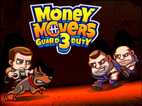 как пройти игру нужны деньги 3 уровень