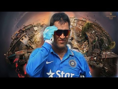 Kaala dhoni version Official Teaser |...