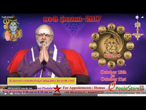 Weekly Rasi Phalalu 2017 October 15th - October 21st  2017