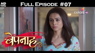 Bepannah - Full Episode 7 - With English Subtitles