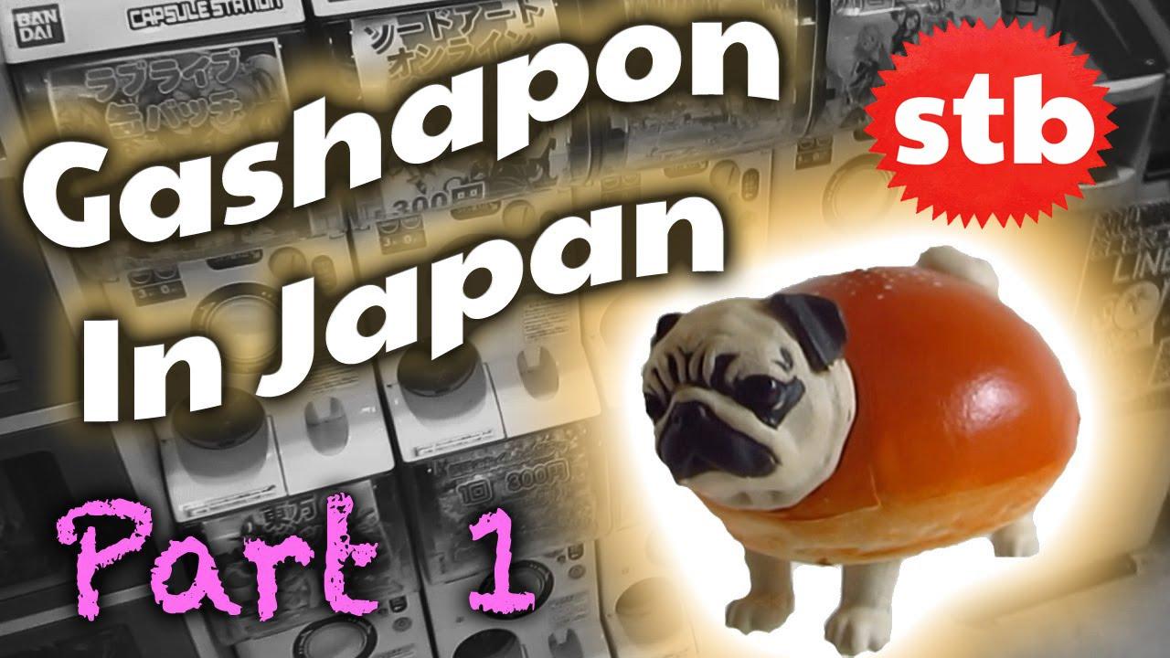 Gachapon Japanese Toy Vending Machines In Akihabara Tokyo