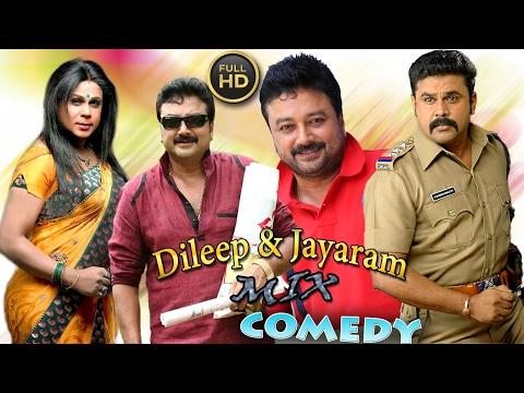 Dileep Jayaram comedy scences  HD 1080  super comedy scence  new upload  2017