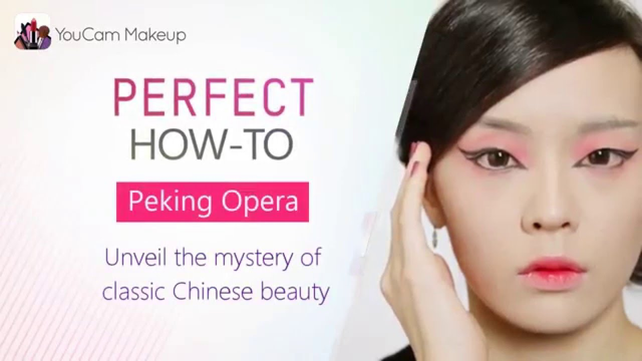 """[YouCam Makeup] HOW TO: Create the """"Peking Opera"""" Chinese Makeup Look - YouTube"""