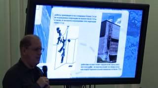 02 Новые Правила по охране труда при работе на высоте, утвержденные приказом Минтруда  России от 28