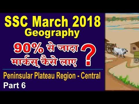 Peninsular Plateau Region - Central
