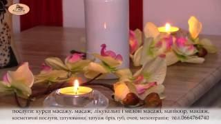 Масаж шиї Івано Франківськ ,масажний салон ,кращий з кращих