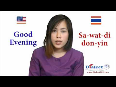 How to speak Thai - Greetings