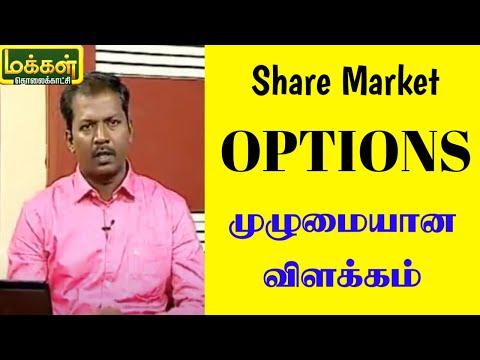 Makkal TV Valagam Sureshkumar Commodity School 09-05-2018