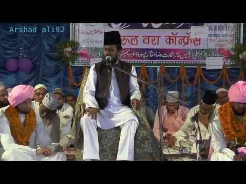 Gulam Rasool Balyavi speech