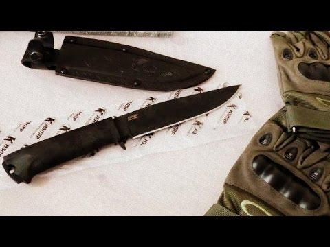 Нож Коршун-3 ▶ когда нельзя приобрести ХО
