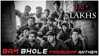 Bam Bhole | Tamil Version | Friendship Anthem #tamizhanbeats