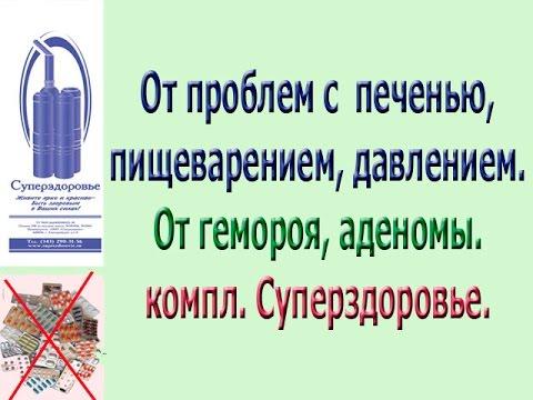 аденома железы