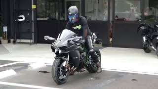 Kawasaki Ninja H2 Carbon , First Ride !