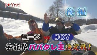 #500【後編】 パパタレント王決定戦/VSユージ