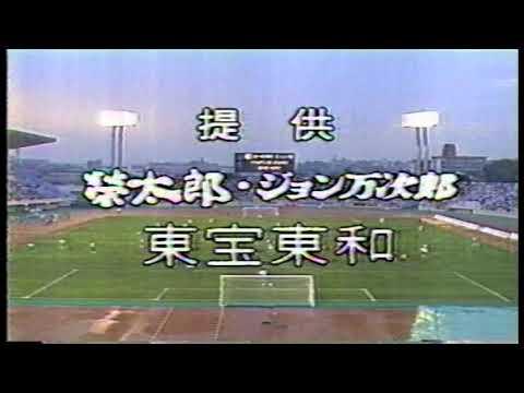 Nagoya Grampus Eight 0 x 4 Palmeiras - Nagoya Cup 1994