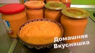 Кабачковая икра с Майонезом на Зиму/Пошаговый рецепт кабачковой икры.