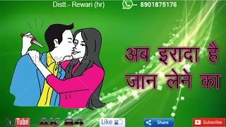 Aapki Dushmani Kabool Mujhe , Hindi Sad Song Whatsapp Status , AK84