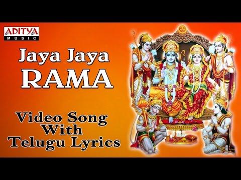 Jaya Jaya Rama || Popular Lord Sri Rama Songs || Video Song with Telugu Lyrics by Nitya Santhsoshini