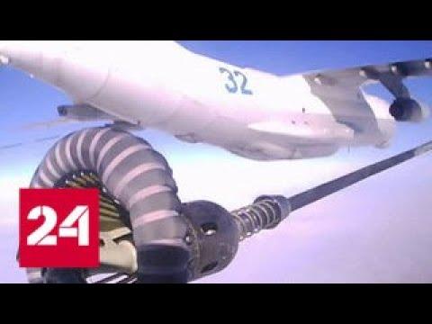 Летчики ЮВО отработали 50 дозаправок в небе над Крымом - Россия 24