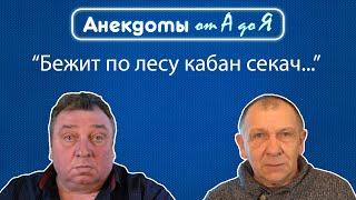 Анекдот про русскую рулетку студента на экзамене и удачный корпоратив