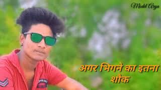 Bharun Yetil Dole Tujhe mi Javal Nastana Heartouching Marathi Dialogue 😚 || part 2 ||