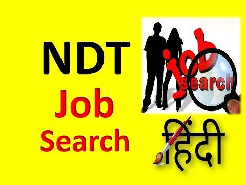 NDT job search in india || How to apply for ndt job || Ndt career in india hindi