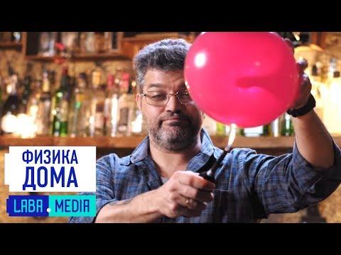 Физика на вечеринке с Алексеем Иванченко