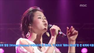 Park Sun-zoo - Saving all my love for you, 박선주 - Saving all my love for you, For You 20060823