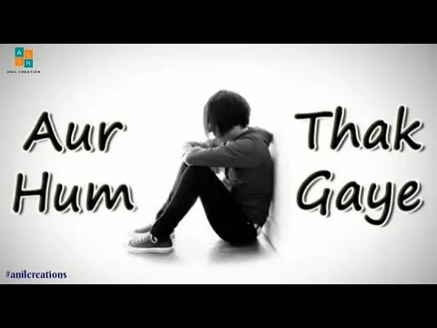 Sad Shayari Heart Touching Whatsapp Status Video | Emotional Lines | Anmol Rishtey | Dosti |Official