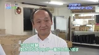 魅つけて!川口・戸田 #61 【2019年7月1日放送】