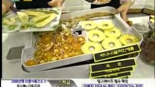 리큅 식품건조기 현대홈쇼핑