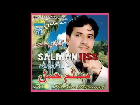 muslim hammal new balochi song 2016 (Share Hamuk)