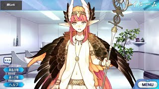 Fate/Grand Order オケアノスのキャスター(真名判明前・後) マイルーム&霊基再臨等ボイス集 【FGO】