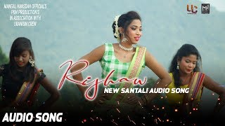 Pkm production's in association with uranium crew presents new santali video song - rijhaw artist mangal hansdah & rupali tudu singer singising sare...