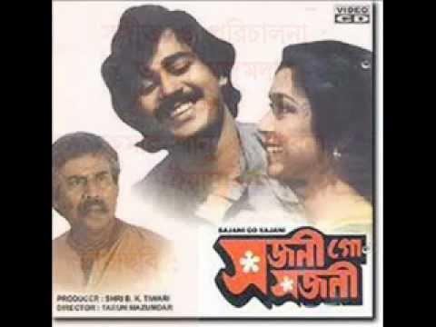 agnipariksha bengali movie mp3 songs