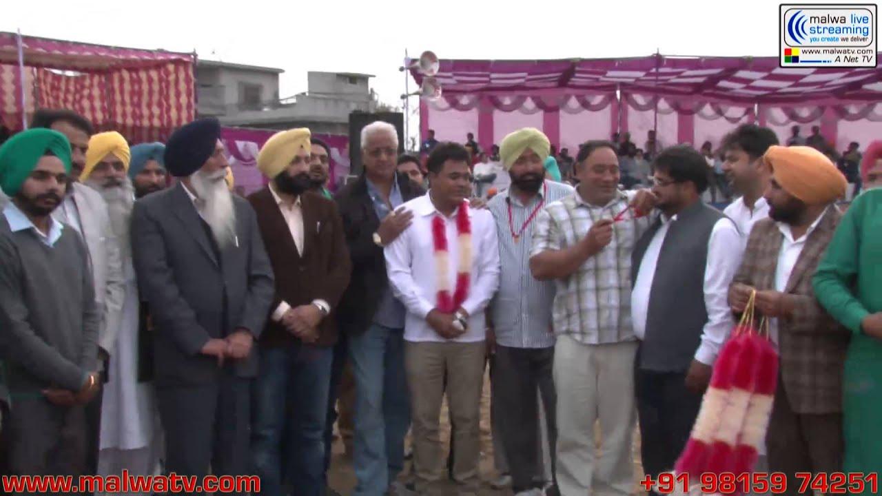 ARAICHAN (Doraha-Ludhiana) Kabaddi Cup - 2014. Part 2nd.