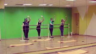 Боди-балет. Полноценное занятие для начинающих. Хореография, йога, балет.