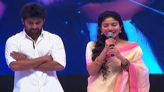 Sai Pallavi Speech at MCA Middle Class Abbayi Movie Pre Release Function Sai Pallavi Dil Raju