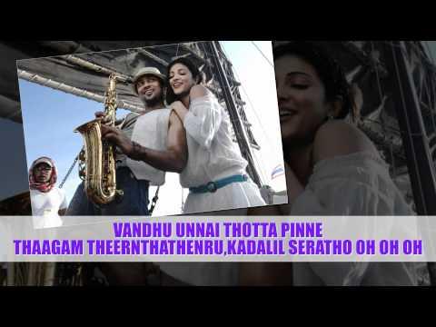 Mun Andhi Saaral Nee with Lyrics HD