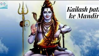 Kailash Pati ke Mandir Me (classical song)- Anjali #bolbumsong #sivratrisong #newsavansong