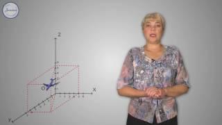 Физика 10 Основные понятия кинематики