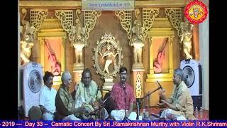Thaniavarthanam | Umayalpuram Dr K Sivaraman | Ghatam Karthick | Nurani