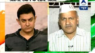 Asar: Aamir Khan in conversation with Manish Sisodia