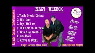 Gambar cover mast jukebox(7 Capusle of soulful music) By Shrawan Kumar Rimal